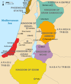 502px-Kingdoms_around_Israel_830_map.svg