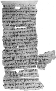 800px-2nd_century_hebrew_decalogue