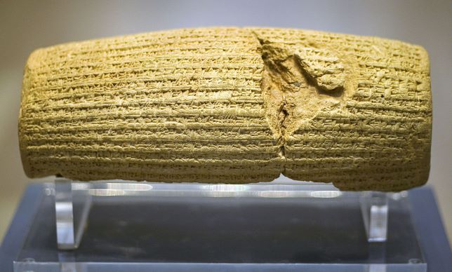 cyrus_cylinder_front small