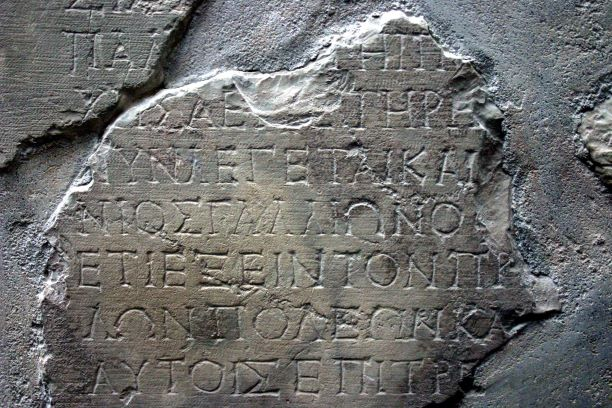 gallio inscription small
