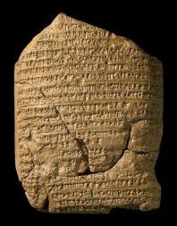 jerusalem chronicle small