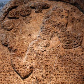 kurkh monolith of shalmaneser iii small