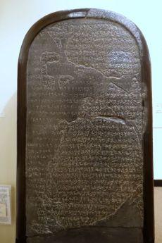 moabite stone small
