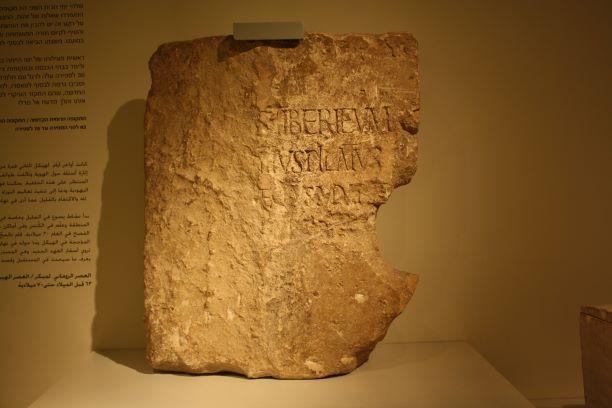 pontius_pilate_inscriptionsmall