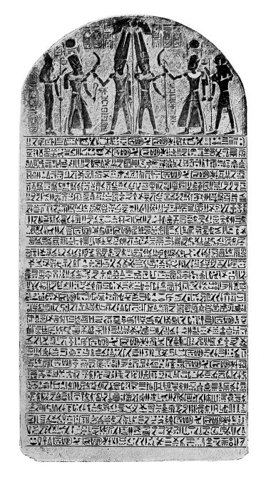 the_merneptah_stele,_including_inscription._small