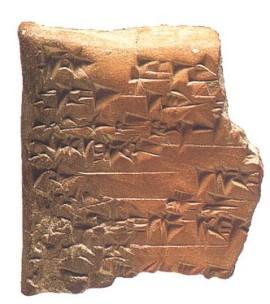 Hazor Jabin Tablet