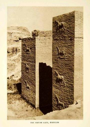 isthar Gate