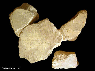 Gallio-inscription-3-fragments-tb051603751b2-bibleplaces