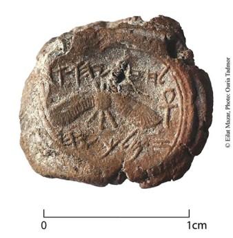 hezekiah-bulla