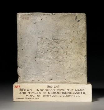 Nebuchadnezzar Brick1