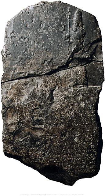 Nebuchadnezzar Stele