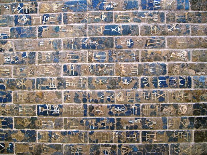 Nebuchadnezzar_IshtarGateInscription_Pergamon_Museum_Berlin_2007086