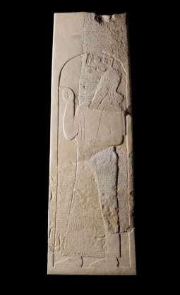 Tiglath Pileser Stele Israel Museum Jerusalem Ardon Bar-Hama