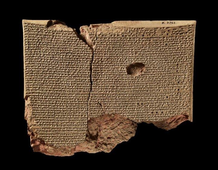 Tiglath Pileser Summary Statement 7 British Museum