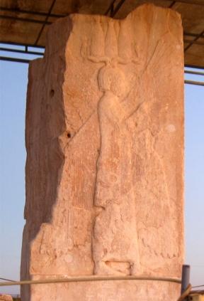 Cyrus Relief