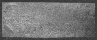 Sergius Paulus Soloi Inscription