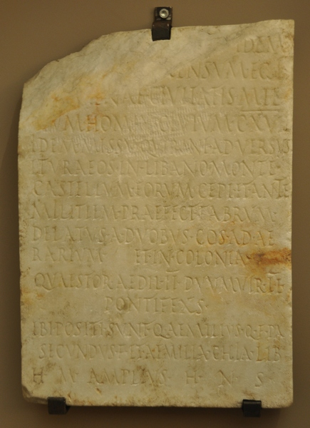 beirut_tombstone_aemilius_census_quirinius_in_apamea