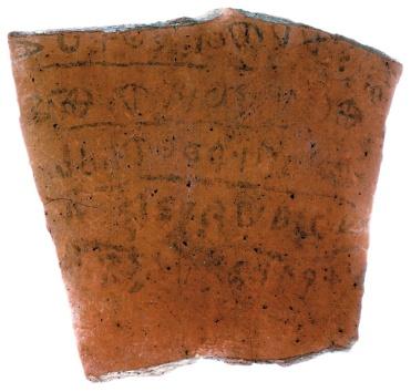 Khirbet Qeiyafa ostracon