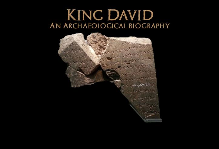 King David banner