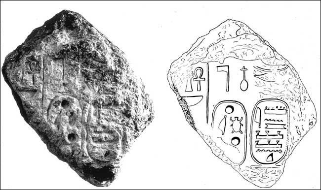 Sheshonq stele megiddo
