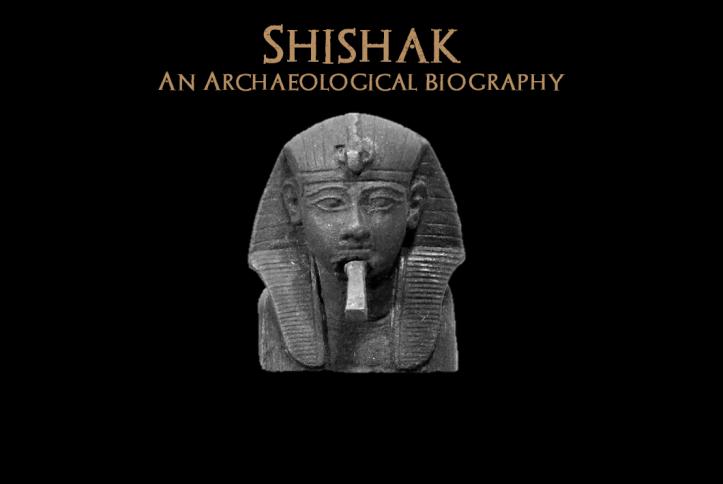 Shishak blog banner