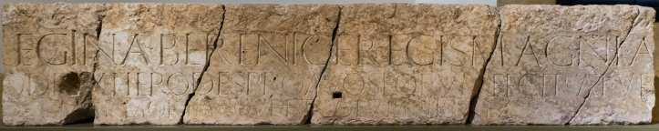 Agrippa Beirut Inscription