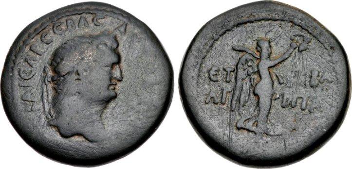 Agrippa_II_Judaea_Capta_91000679