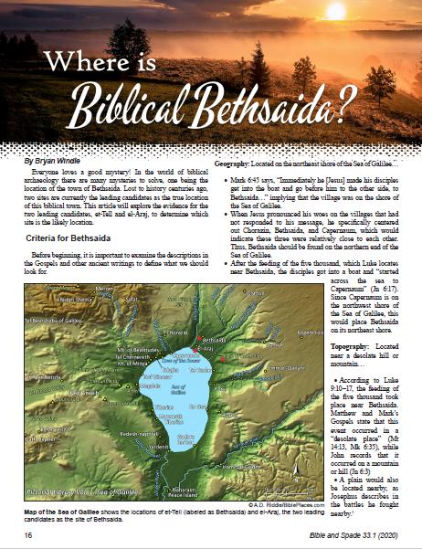 Where is Biblical Bethsaida Article Photo