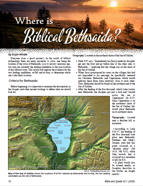 Where is Biblical Bethsaida Article Photo