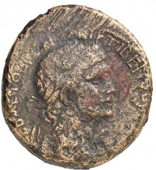 Agrippa I Claudius Coin