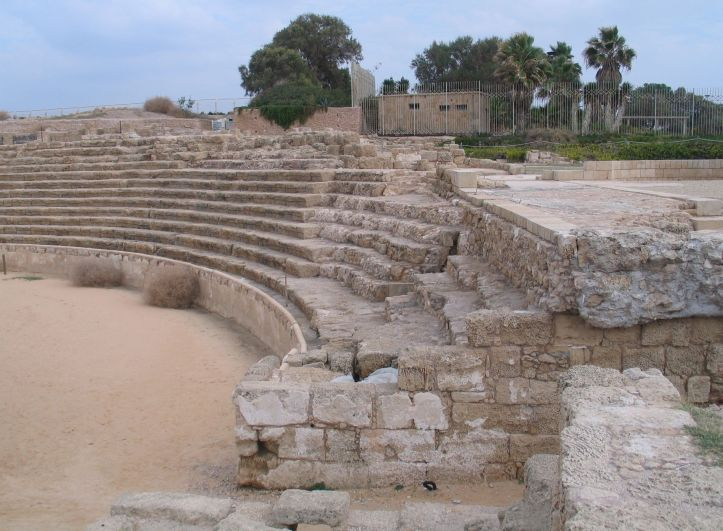 Caesarea-S-027