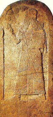 Ahab Kurkh Monolith