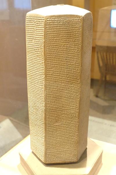 Oriental Prism Sennacherib