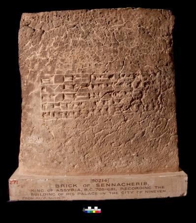 Sennacherib Brick Nineveh