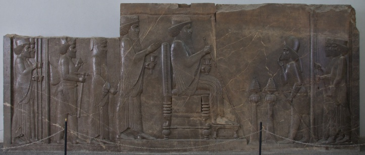 Xerxes treasury reliefs