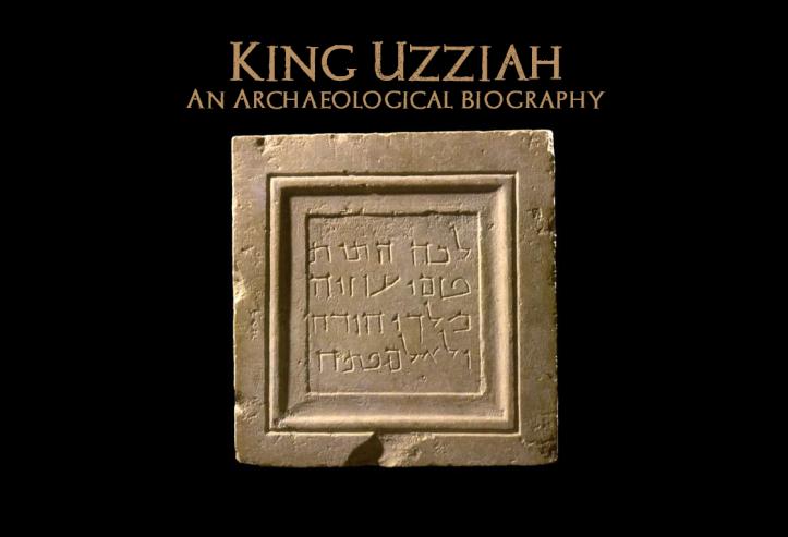 Uzziah Banner
